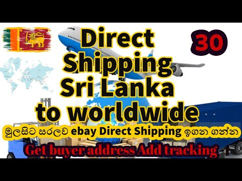 How to ship ebay 01st order correctly   eBay Direct Shipping sinhala tutorials for bigginers   VSBLk