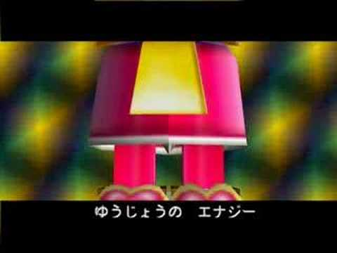 N64 - Ganbare Goemon 2 (Dero Dero ...) - Double Impact