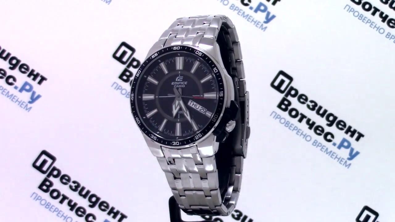 Часы являются точной копией часов японской фирмы casio g-shock gg 1000. И даже если вы хотите купить часы, то их легко можно найти здесь.