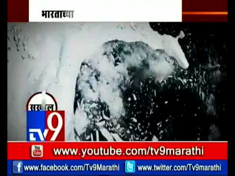 Massive iceberg breaks away from Antarctica,India will be in trouble TV9   YouTube 360p