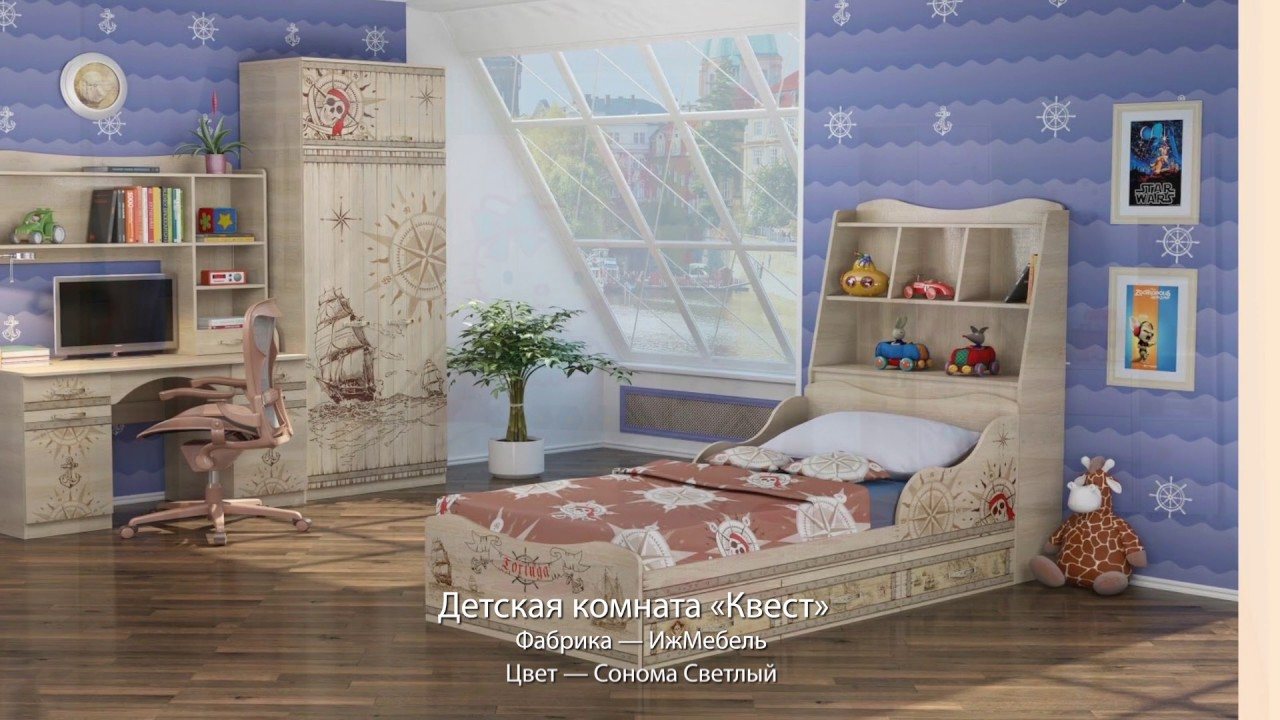 Детские комнаты фабрики «ИжМебель»