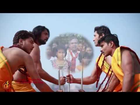 Hindu Samhati   Bangla Song