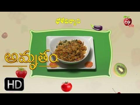 Amrutham | Wonder Vegetables ( Hand Pond Brown Rice) | 06th April2018 | అమృతం | Full Episode