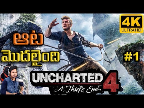 Uncharted 4 Game Play By Vikram Aditya   Episode#1   In Telugu   VA Game World