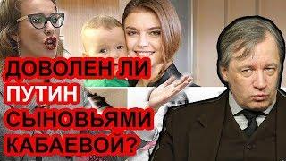 Непростая личная жизнь женщин Кремля / Аарне Веедла