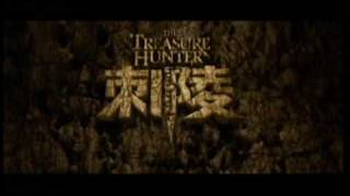 The Treasure Hunter - Official Trailer
