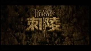 The Treasure Hunter - Official Trailer