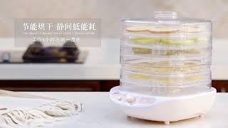 식품 건조기 추천 과일 야채 동결건조 가정용 JH235