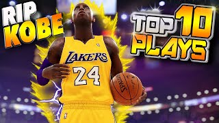 RIP Kobe Bryant / NBA 2K20 TOP 10 Plays Of The Week #26 Trick Shots, Posterizers & More