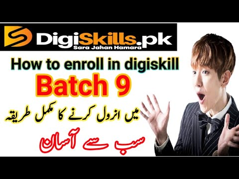 How to enroll digiskills batch 9?