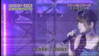 江川杏奈サン応援動画「ALWAYS/中島美嘉」カバー
