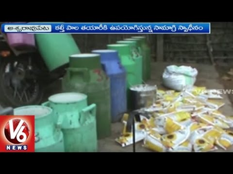 Adulterated Milk Racket Busted In Khammam District | V6 News
