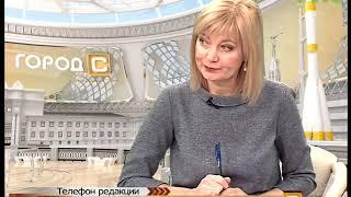 """""""Город С"""" от 17.01.2019"""