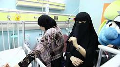 Ajman 04 Khalifa Hospital  7th july 14 Youtube