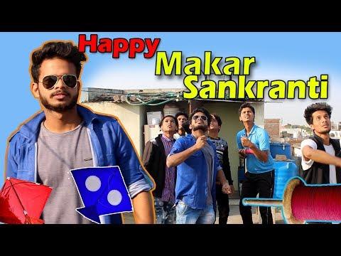 Happy MAKAR SANKRANTI | Comedy Video | Bhetreen indori