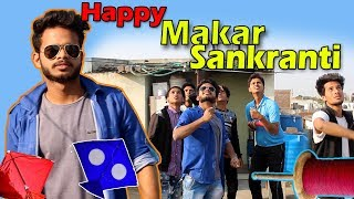 Happy Makar Sankranti   Comedy Video   Bhetreen Indori