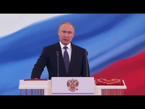 Russian Anthem 2018 - Vladimir Putin Inauguration 7th May 2018