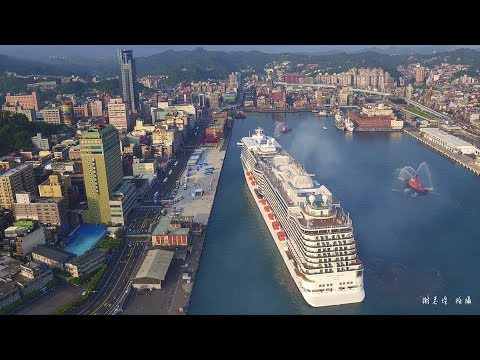 2017.6.30盛世公主號首航基隆港 空拍  Majestic Princess First Sailing Keelung