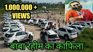 Dera chief ,sant baba gurmeet ram rahim singh going via road to cbi court with a convoy of 800 cars