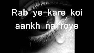 Rab ye kare ( sad ) slow .. babu maan song
