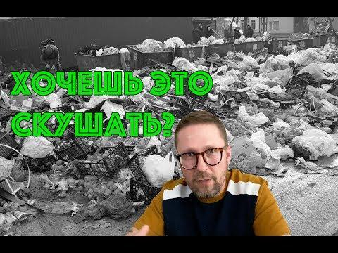 У мэра Николаева осталась всего неделя...