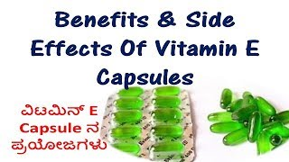Top 5 Uses Of Vitamin E Capsule II Benefits And Side Effects of Vitamin E Capsule in Kannada II