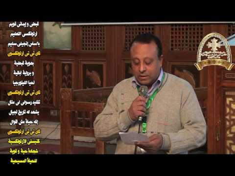 قبطي و إيماني قويم .. شعار مشروع 1000 معلم كنسي