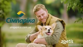 Симпарика (Simparica) - таблетки от блох и клещей для собак(, 2018-04-02T09:42:26.000Z)