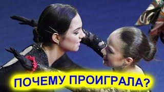 Почему Медведева проиграла Загитовой олимпиаду