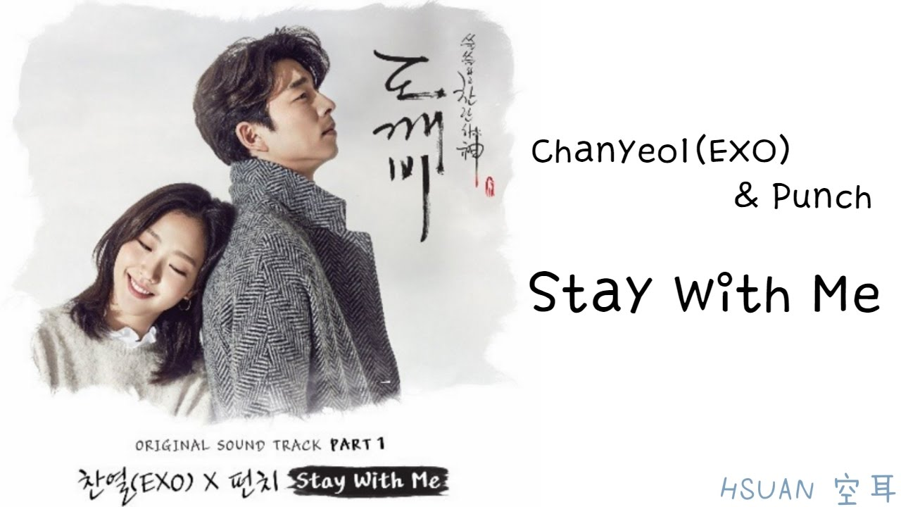 """Imagini pentru (EXO) & Punch """"Stay With Me"""""""