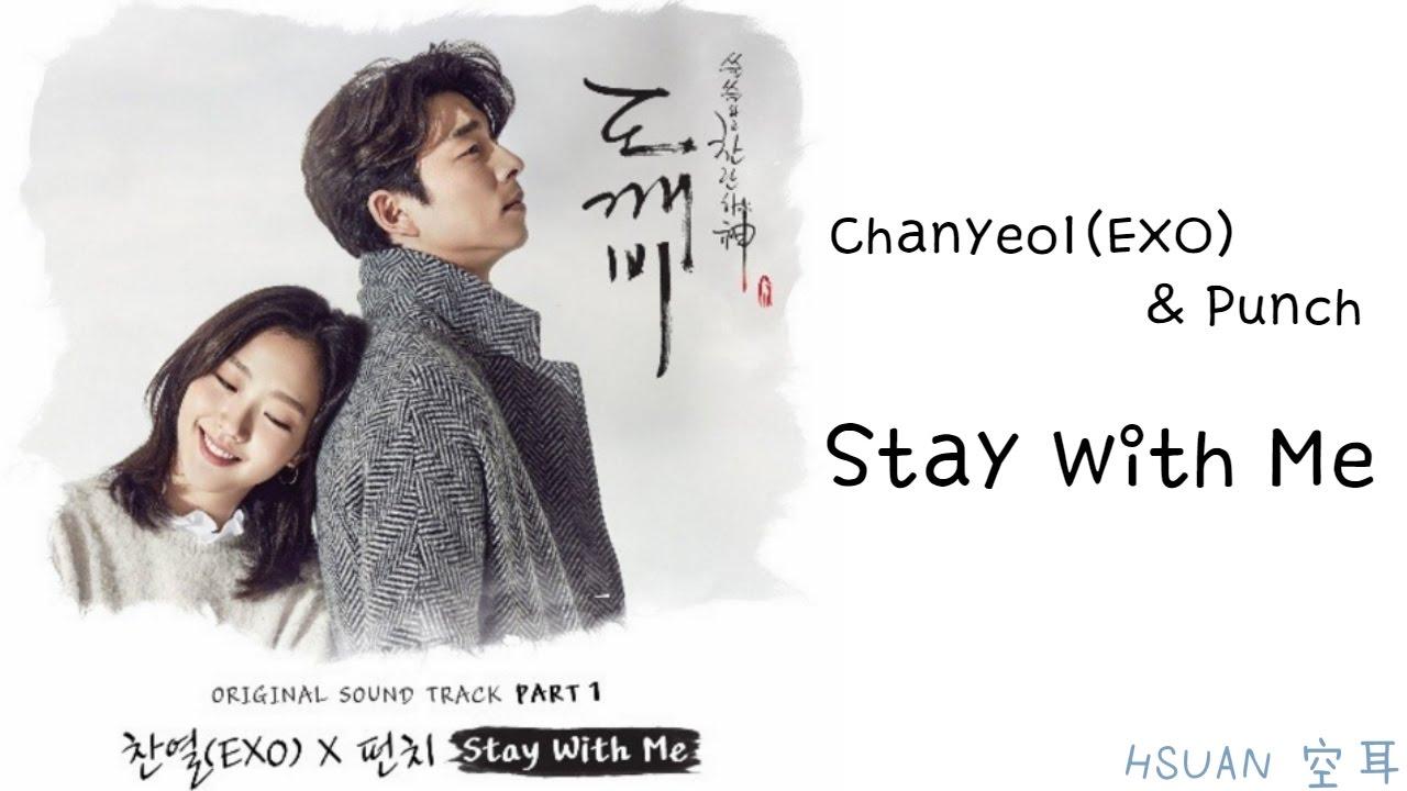 [空耳/中字/Hangul] Chanyeol(EXO) & Punch - Stay With Me (孤單又燦爛的神-鬼怪 OST)
