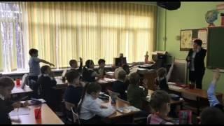 урок русского языка 2 класс Синонимы и антонимы имен прилагательных Мартынова Ю В