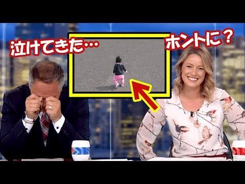 日本の2歳の子供のある行動に外国人思わず涙…海外メディアも絶賛する日本の教育との差とは…【海外の反応】