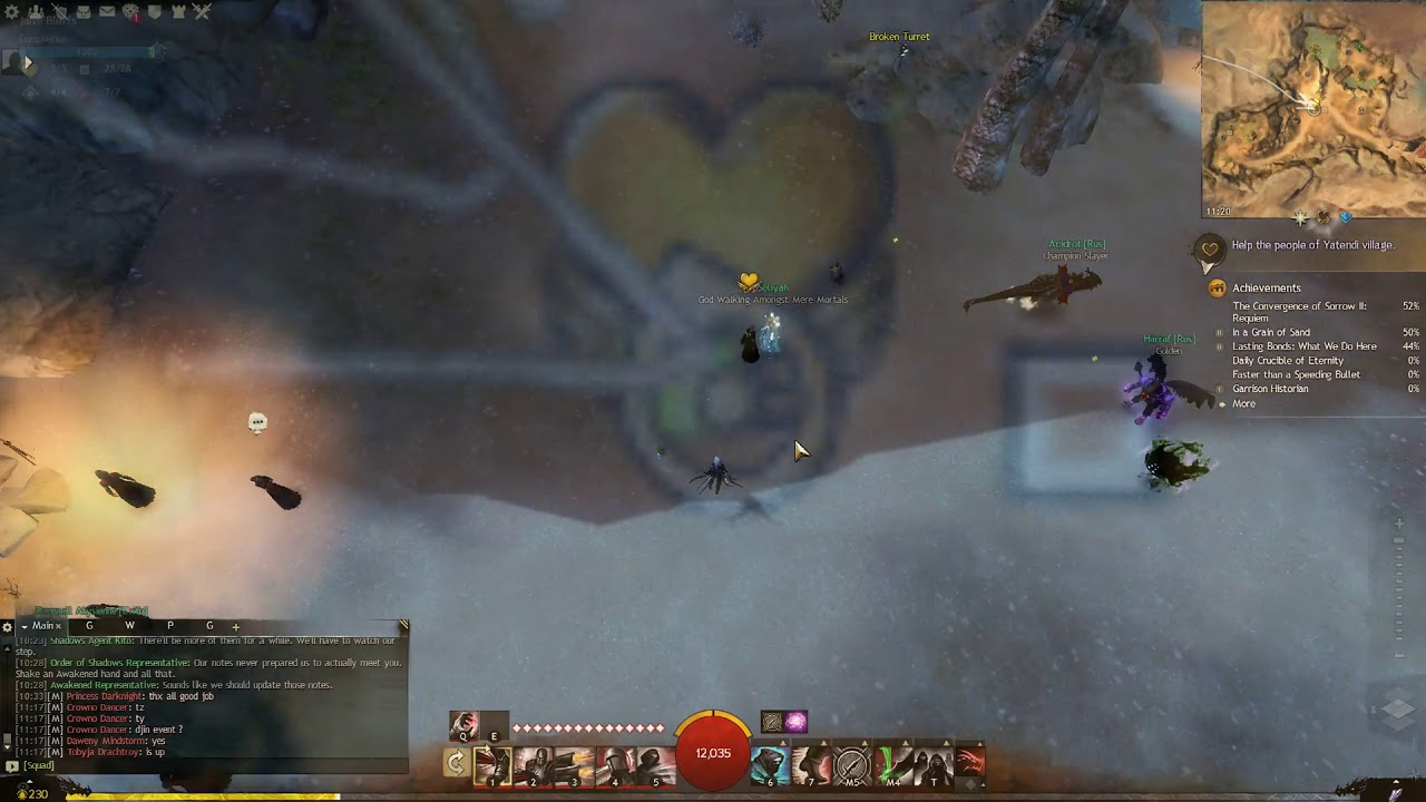 Guild Wars 2 (The Convergence of Sorrow II Requiem collection) - 12  Mist-Entangled Item