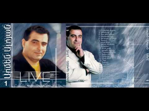 Armen Aloyan - Live 2004 Full Version [Музыка Кавказа]