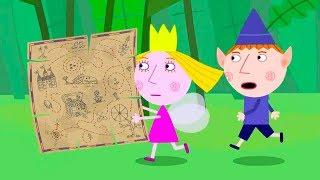 Le Petit Royaume de Ben et Holly ⚡ Camping dans la forêt ⚡ Dessin animé