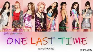 Girls' Generation 소녀시대 'One Last Time' Lyrics Co…