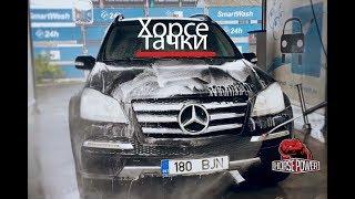 Тест драйв Mercedes-Benz x164 Gl420 часть 1