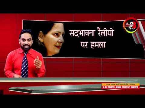 CPS Navjot Kaur Sidhu hits out at Captain Amarinder Singh