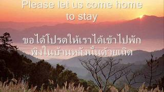 If We Hold On Together  Diana Ross  (1998) และความหมายภาษาไทย