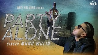 Party Alone (Teaser) Manu Walia   Releasing on 27th Feb   White Hill Music
