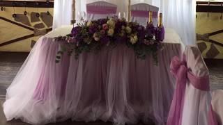 Оформление свадьбы в ресторане Заречье
