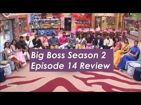 Big Boss Telugu Season 2 Episode 14 - Review