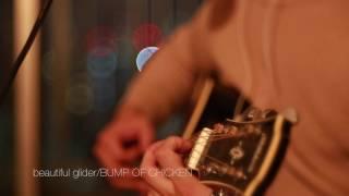 オールドレンズで撮るBUMP OF CHICKEN「beautiful Glider」