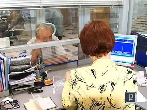 VSAA Пенсия по старости