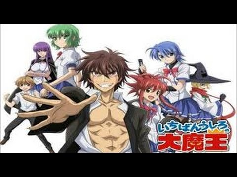 Demon King Daimao - Episode 01 (English Dubbed)
