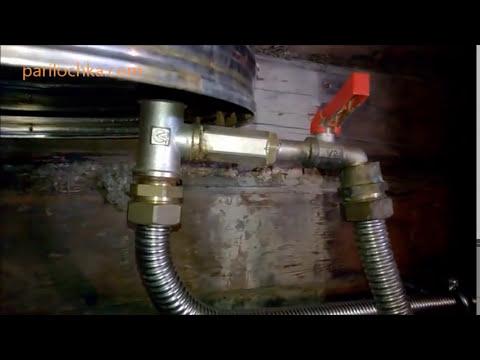 Подключение теплообменника с баком для воды Подогреватель сетевой воды ПСВ 550-0,29-2,45 Пушкино