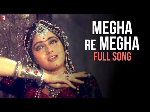 Megha Re Megha  Full Song  Lamhe  Anil Kapoor  Sridevi  Ila Arun  Lata Mangeshkar