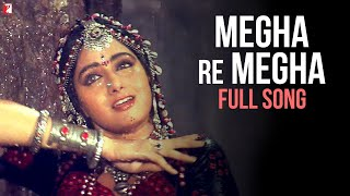 Megha Re Megha | Song HD | मेघा रे मेघा | Lamhe | Ila Arun, Lata Mangeshkar, Anil Kapoor, Sridevi