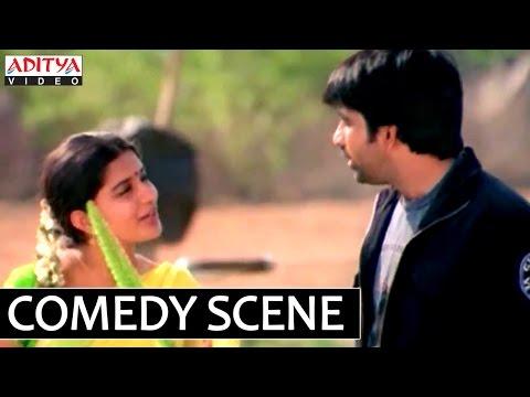 Ravi Teja About Him Self in Bhadra Movie - Ravi Teja, Meera Jasmine